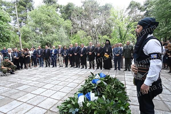 Το πρόγραμμα εκδηλώσεων για την «Ημέρα Μνήμης της Γενοκτονίας των Ελλήνων του Πόντου»,