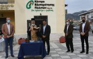 Πραγματοποιήθηκαν σήμερα τα εγκαίνια του νέου ΚΕΠ Αδριανής του Δήμου Παρανεστίου.