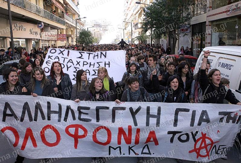 Το χρονικό μίας εξέγερσης - Οι μέρες που ακολούθησαν από τη δολοφονία Γρηγορόπουλου