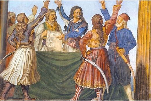 Μήνυμα του Αντιπεριφερειάρχη Δράμας κ.Γεώργιου Παπαδόπουλου για τα 200 χρόνια από την Ελληνική Επανάσταση