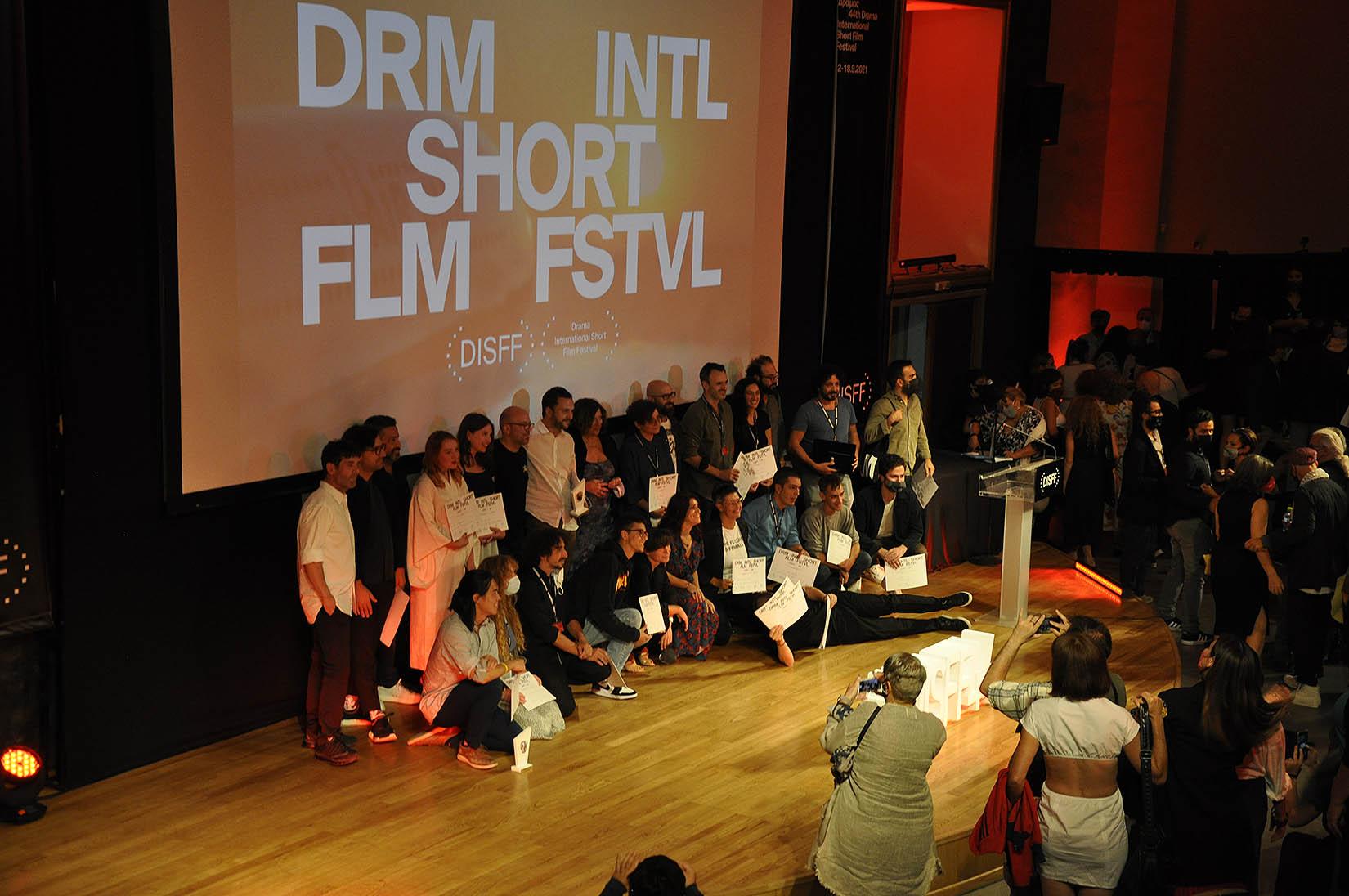 Βραβεία 44oυ Διεθνούς Φεστιβάλ Ταινιών Μικρού Μήκους Δράμας