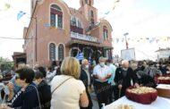 Χρονικό πανηγύρεως Ιερού Ναού Αγίου Χρυσοστόμου Δράμας - Σμύρνης,